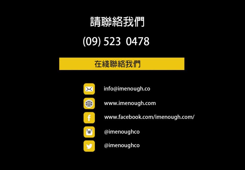 contact imenough